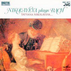 Capriccio sopra la lontananza del son fratello diletissimo en Si bémol Maj BWV 992 - TATIANA NIKOLAIEVA