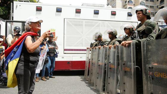 Les manifestations à Caracas