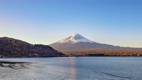Panorama du mont Fuji et du lac Kawaguchiko au Japon