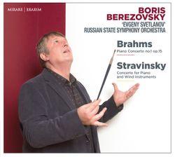 Concerto pour piano et orchestre à vents : 3. Allegro - BORIS BEREZOVSKY