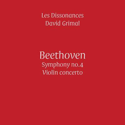 DAVID GRIMAL sur France Musique