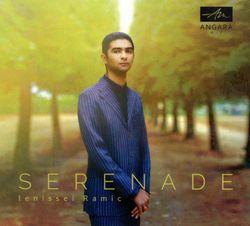 12 Danzas españolas : 2. Oriental - pour piano - LENISSEI RAMIC