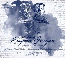 Eugène Onéguine : Prélude