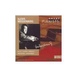 Estampes pour piano : Pagodes - ALEXIS WEISSENBERG