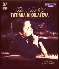 Concerto pour piano et orchestre n°1 en si bémol min op 23 : 1. Allegro non troppo e molto maestoso - Allegro con spirito - TATIANA NIKOLAIEVA