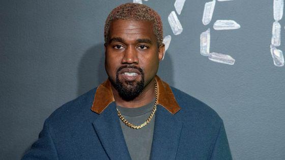 Le rappeur et producteur Kanye West