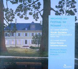 Préludes Livre II L 123 : Feux d'artifice - pour piano - Youri Egorov