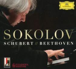 Intermezzo en si bémol min op 117 n°2 - GRIGORY SOKOLOV