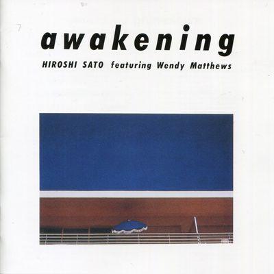 """Pochette pour """"Awakening - Hiroshi Sato"""""""