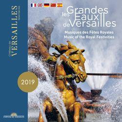 Les arts florissants H 487 : Air de violes, guerriers (Sc 1) (Instrumental)