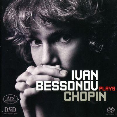 IVAN BESSONOV sur France Musique