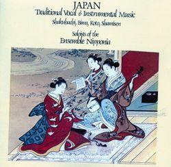 Esashi oiwake (shakuhachi) - ENSEMBLE NIPPONIA