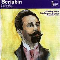 Symphonie nº1 en Mi Maj op 26 pour soli choeur et orchestre : Andante - NINA GAPONOVA