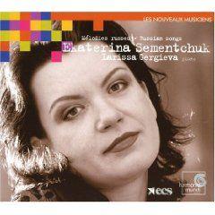 EKATERINA SEMENTCHUK  LARISSA GERGIEVA sur France Musique
