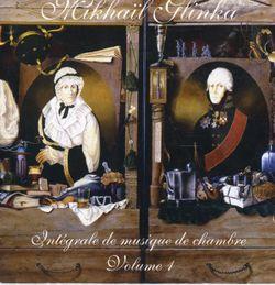 Divertissement sur des thèmes de la Somnambule de Bellini  : Vivace - pour piano et cordes - KUN-WOO PAIK