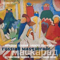 Prélude pour piano en mi bémol min op 11 n°14 - arrangement pour orchestre à cordes en mi min