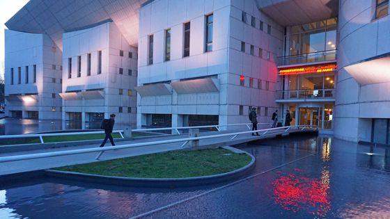 Conservatoire National Supérieur de Musique et de Danse de Paris