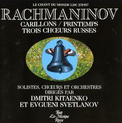 Printemps op 20 : cantate sur des vers N. Nekrassov - SERGEI YAKOVENKO