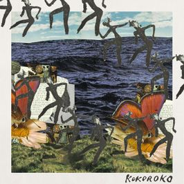 "Pochette de l'album ""Adwa"" par Kokoroko"