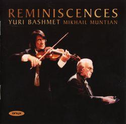 Suite en ré min : Prélude - arrangement pour alto et piano - YURI BASHMET