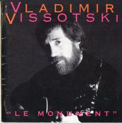 Tchastouchki - VLADIMIR VISSOTSKI
