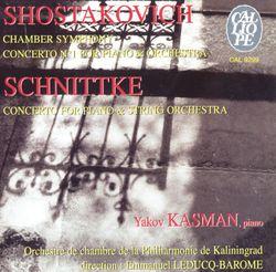 Concerto pour piano et orchestre a cordes