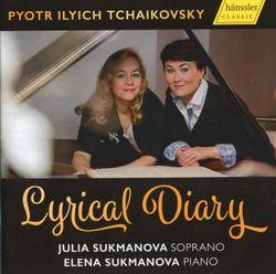 Kukushka op 54 n°8 (Le coucou) - pour soprano et piano - JULIA SUKMANOVA