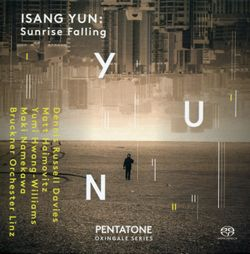 Concerto pour violon n°1 : 3. (Sans indication de mouvement) - YUMI HWANG-WILLIAMS