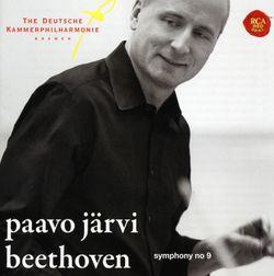 """Symphonie n° 9 en ré mineur op 125 : """"Freude, schöner Götterfunken"""" (bar 543) - CHRISTIANE OELZE"""