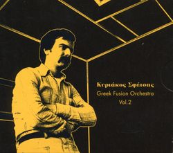 On a folk mode - KYRIAKOS SFETSAS