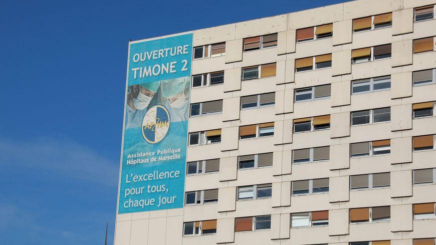 L' IHU Méditerranée Infection est situé sur le site de l'Hôpital de la Timone, dans le 5è arrondissement de Marseille