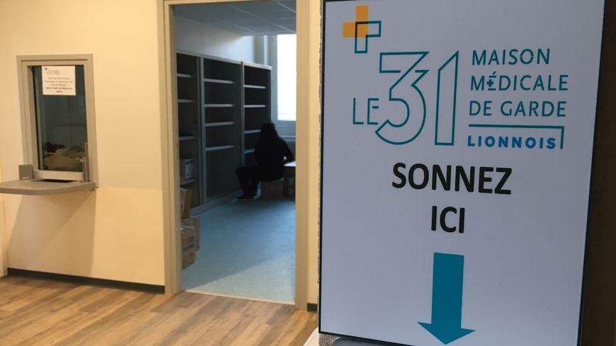La maison médicale de garde a déménagé au 31 rue Lionnois à Nancy, dans l'enceinte du CHRU.