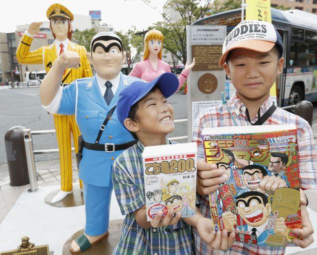 Le Manga et ses magazines ultra puissants au Japon : un phénomène culturel