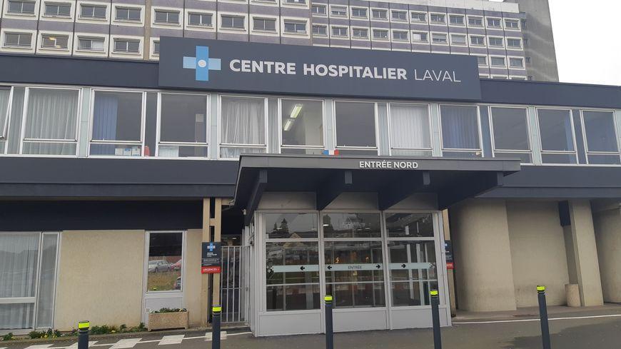 L'entrée nord de l'hôpital de Laval