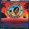 """Pochette pour """"Chattanoooga choo choo - Hosono Haruomi"""""""