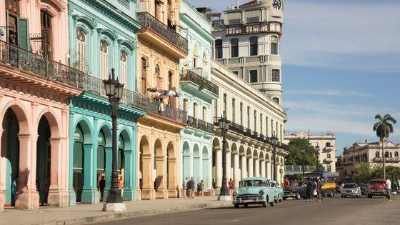 La Habana Vieja, le quartier historique de La Havane, Cuba