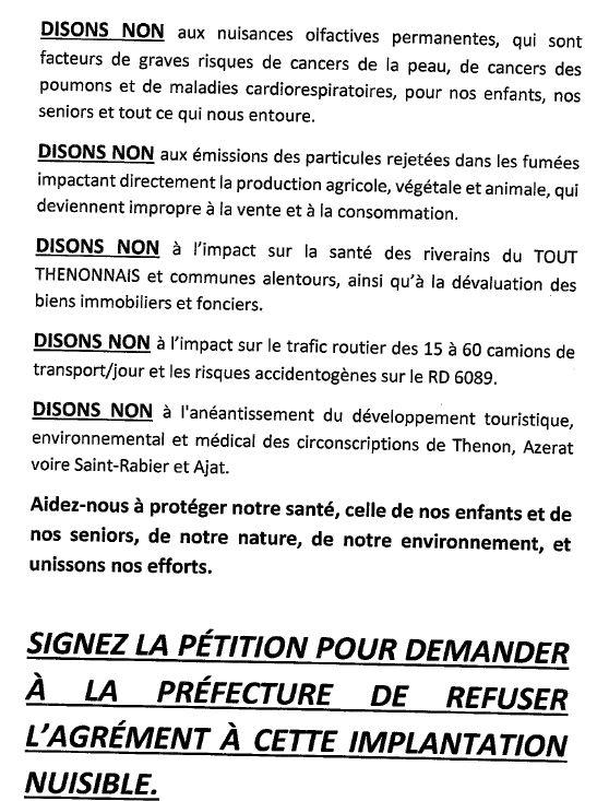 La pétition