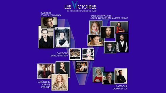 Les nommés aux Victoires de la musique classique 2020