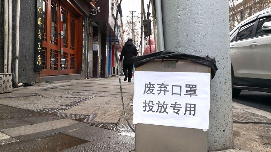 Des rues vides ou presque à Wuhan, point névralgique de l'épidémie.