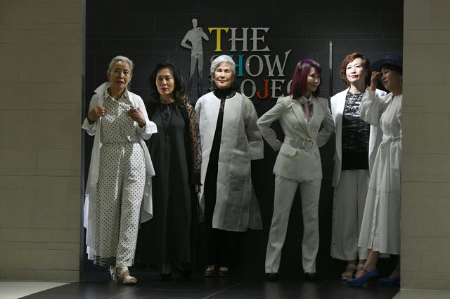 The Show Project