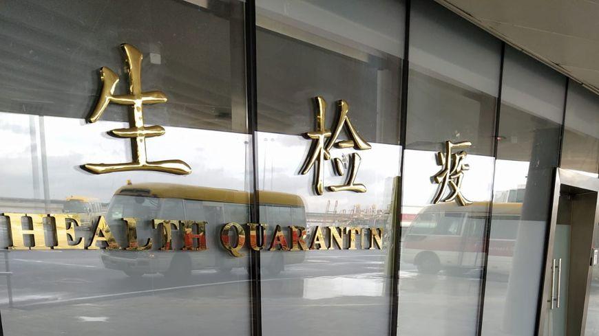 Mélissa a attendu 15 heures dans cette pièce de l'aéroport de Shenzhen.