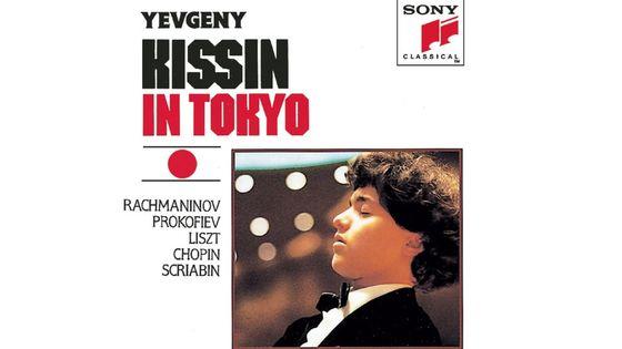Evgeny Kissin : récital à Tokyo en 1987. Rachmaninov, Prokofiev, Liszt, Chopin, Scriabine