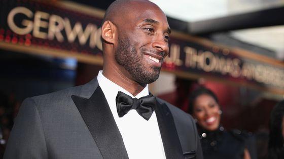 Le basketteur américain Kobe Bryant est mort dimanche 26 janvier dans un accident d'hélicoptère à Calabasa en Californie, il avait 41 ans