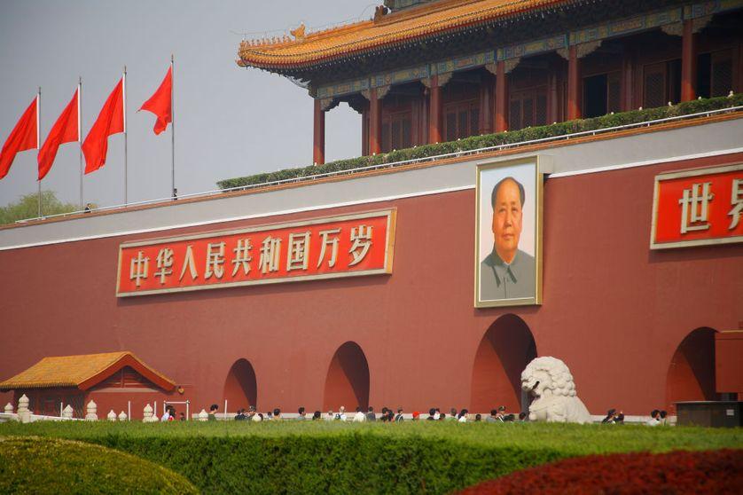 Entrée de la Cité interdite, Porte Tiananmen, Pékin,