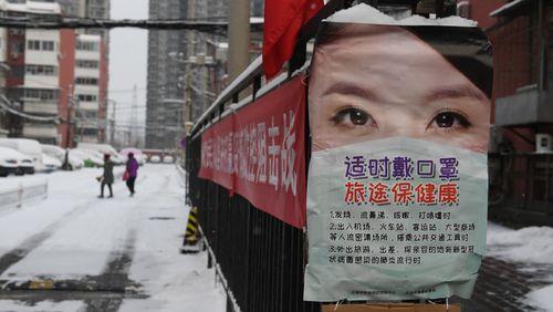 Chine : le régime à l'épreuve