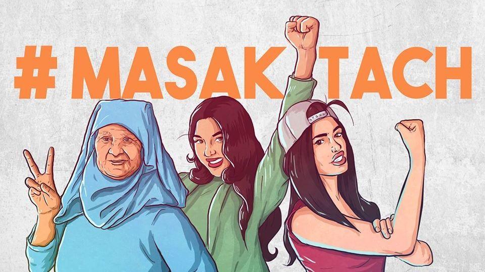 Photo de couverture de la page Facebook du collectif Masaktach