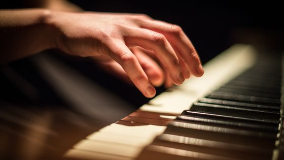 Musique connectée
