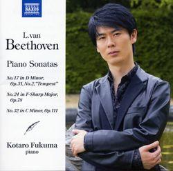 Sonate pour piano n°24 en Fa dièse Maj op 78 : 2. Allegro vivace - KOTARO FUKUMA