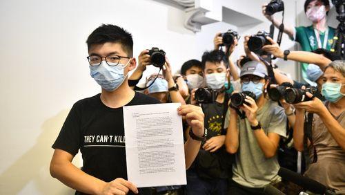 Hong Kong : candidatures aux législatives invalidées pour 12 militants pro-démocratie