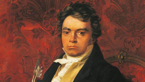 Le van Beethoven